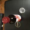 【咳止め】チミコデシロップNを飲んでみた。