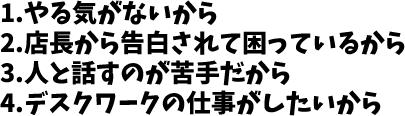 JLPT N2 日本語能力試験N2級聴解練習 119: