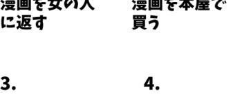 JLPT N4 日本語能力試験N4級聴解練習 123: