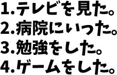 JLPT N2 日本語能力試験N2級聴解練習 112: