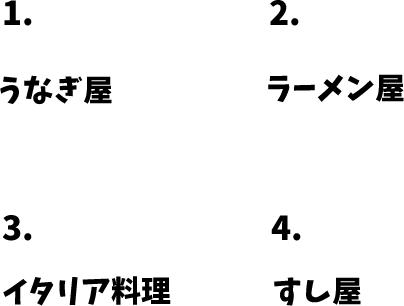 JLPT N4 日本語能力試験N4級聴解練習 124: