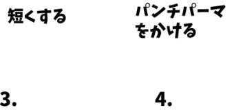 JLPT N3 日本語能力試験N3級聴解練習 104: