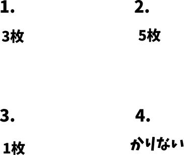 JLPT N3 日本語能力試験N3級聴解練習 105: