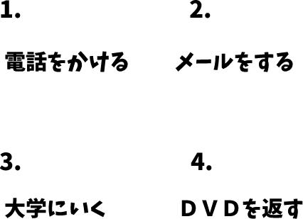 JLPT N4 日本語能力試験N4級聴解練習 126: