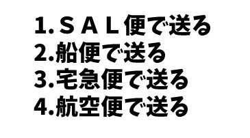 JLPT N2 日本語能力試験N2級聴解練習 115: