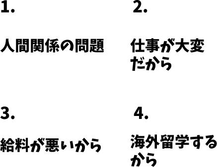 JLPT N4 日本語能力試験N4級聴解練習 127: