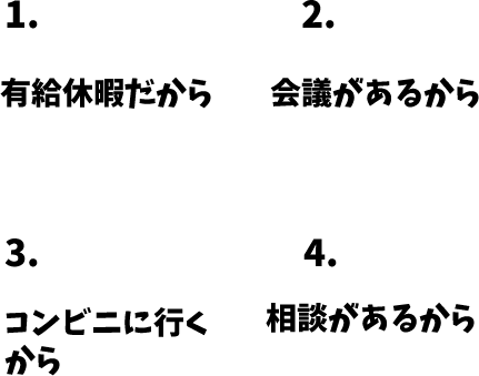 JLPT N3 日本語能力試験N3級聴解練習 107: