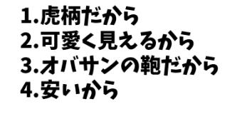JLPT N2 日本語能力試験N2級聴解練習 117: