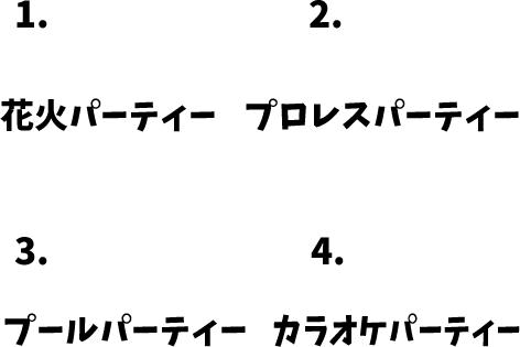 JLPT N1 日本語能力試験N1級聴解練習 101: