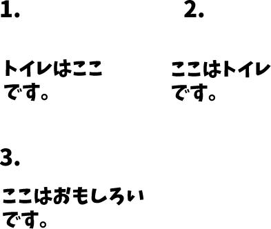 JLPT N5 日本語能力試験N5級聴解練習 122