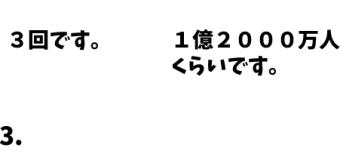 JLPT N5 日本語能力試験N5級聴解練習 123