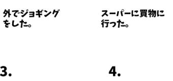 JLPT N5 日本語能力試験N5級聴解練習 111