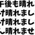 JLPT N5 日本語能力試験N5級読解練習 4