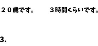 JLPT N5 日本語能力試験N5級聴解練習 118: