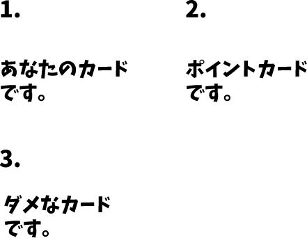 JLPT N5 日本語能力試験N5級聴解練習 119
