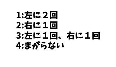JLPT N4 日本語能力試験N4級読解練習4