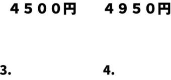 JLPT N3 日本語能力試験N3級読解練習1