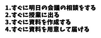 JLPT N3 日本語能力試験N3級読解練習3