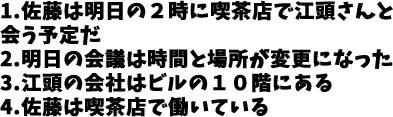 JLPT N2 日本語能力試験N2級読解練習1