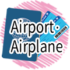 Airport・Airline (with audio)