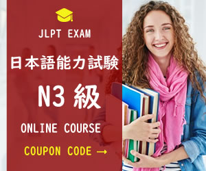 E-Japanese | This website for your JLPT,Japanese proficiency