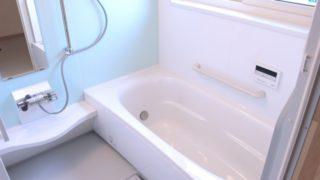 【雑学】お風呂の塩素測定