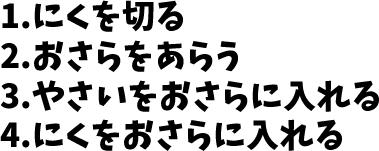 JLPT N5 日本語能力試験N5級聴解練習 103: