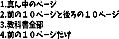 JLPT N5 日本語能力試験N5級聴解練習 107: