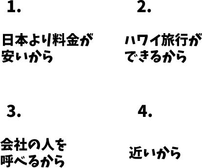 JLPT N3 日本語能力試験N3級聴解練習 106: