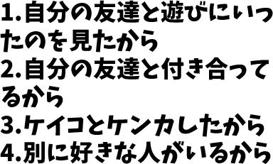 JLPT N2 日本語能力試験N2級聴解練習 116: