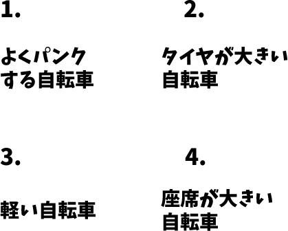 JLPT N3 日本語能力試験N3級聴解練習 109: