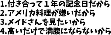 JLPT N2 日本語能力試験N2級聴解練習 118: