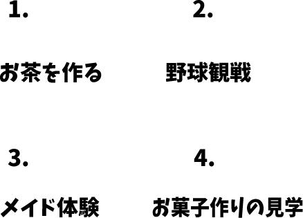 JLPT N1 日本語能力試験N1級聴解練習 102: