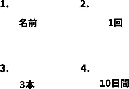 JLPT N5 日本語能力試験N5級読解練習 2